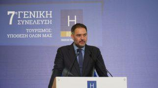 ΑΠΟΚΛΕΙΣΤΙΚΟ : Οι οδηγίες του Ξενοδοχειακού Επιμελητηρίου στους Ξενοδόχους για τα GDPR