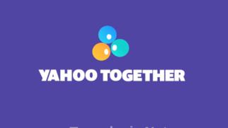 Η Yahoo θα καταβάλει αποζημίωση 50 εκατ. δολ. μετά από …