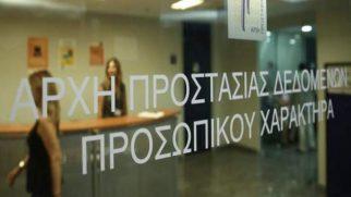 Μπορεί ο εργοδότης να ελέγχει τον υπολογιστή του εργαζομένου! – Dikastiko.gr