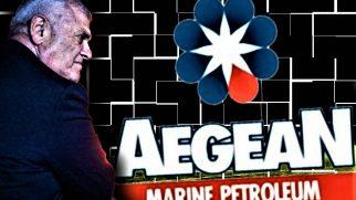 Έρευνα για κακουργήματα στην Aegean από την αμερικανική …