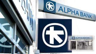 Πρόστιμο 10.000 ευρώ σε τράπεζα για επίμονες, λάθος τηλεφωνικές οχλήσεις! – Dikastiko.gr