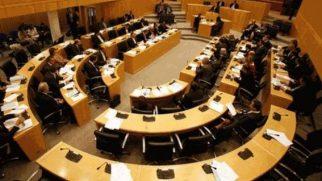 Ψηφίστηκε ο νόμος για τη χρήση των δεδομένων των επιβατών – 24h.com.cy